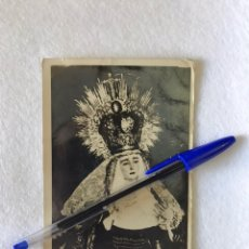 Cartes Postales: SEMANA SANTA SEVILLA. VIRGEN DEL SUBTERRÁNEO - HDAD. DE LA CENA. AÑOS 30. Lote 229086800