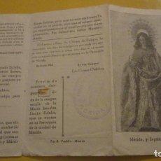 Postais: ANTIGUA ESTAMPA RELIQUIA.TROCITO MADERA.SANTA EULALIA MARTIR.MERIDA 1956. Lote 229913630