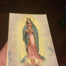 Postales: POSTAL VIRGEN DE GUADALUPE MÉXICO MEJICO ANTIGUA SIN CIRCULAR. Lote 233058910