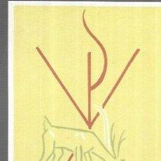 Cartoline: RECORDATORIO COMUNIÓN AÑO 1960. Lote 233067105