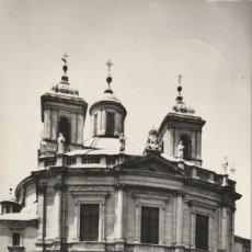 Postales: POSTAL IGLESIA DE SAN FRANCISCO EL GRANDE MADRID.MATASELLOS Y CAJA POSTAL.. Lote 233177420
