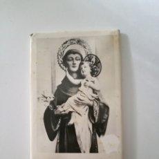 Postales: SAN ANTONIO DE PADUA ANTIGUA ESTAMPA RECORDATORIO ESTAMPERIA CESARAUGUSTA ZARAGOZA. Lote 233695670