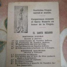 Postales: EL SANTO ROSARIO.. Lote 233736590