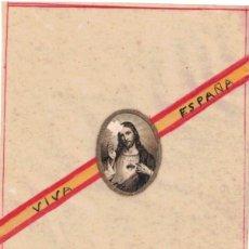 Postales: GLORIA Y HONOR AL DIVINO CORAZÓN Y VIVA EL GLORIOSO EJERCITO ESPAÑOL - HECHO A MANO. Lote 234853000