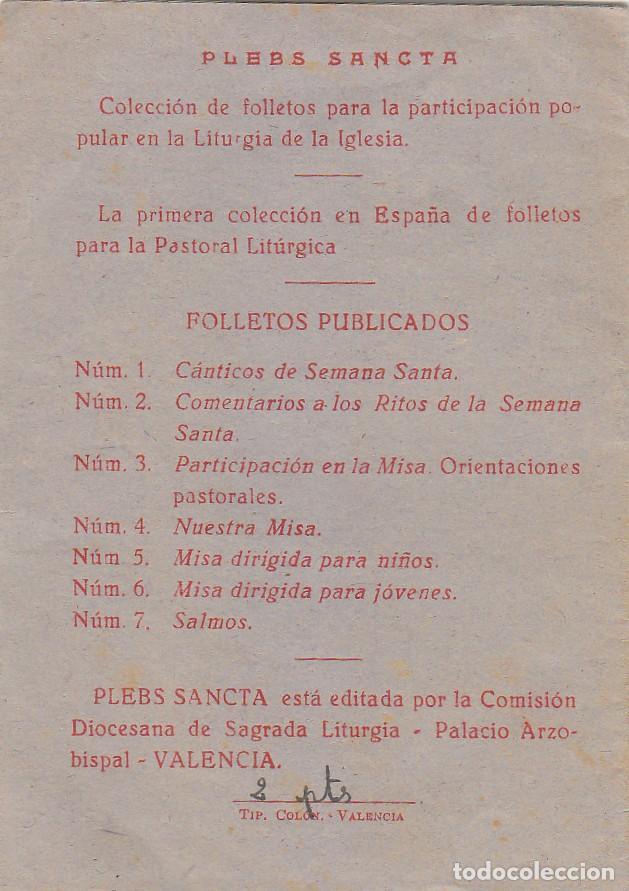 Postales: Antiguo folleto Plebs Sancta Cánticos de Semana Santa Palacio Arzobispal Valencia 60s qz - Foto 2 - 234908805