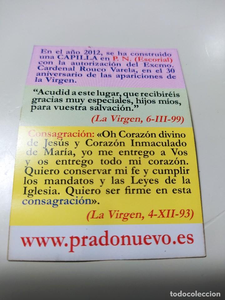 Postales: ESTAMPA RELIGIOSA CON IMAGEN DE LA VIRGEN - Foto 2 - 234924585