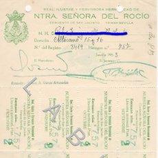 Postales: SAN JACINTO TRIANA NTRA SRA DEL ROCÍO SEMANA SANTA SEVILLA C44. Lote 235364460