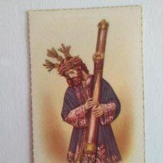 Postales: POSTAL SEMANA SANTA SEVILLA JESUS DEL GRAN PODER 16. Lote 235808995