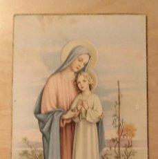Postales: PT 7 ANTIGUA POSTAL RELIGIOSA - LA VIRGEN MARÍA CON EL NIÑO JESÚS - L/T 12 - FORMATO 13CM X 9.50CM. Lote 239452775