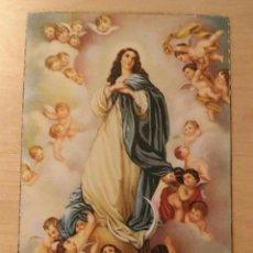 Postales: PT 8 ANTIGUA POSTAL RELIGIOSA - INMACULADA CONCEPCIÓN - N/B 990 - FORMATO 14CM X 9CM -TÁRREGA 1931. Lote 239456815