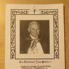 Postales: PT 19 TARJETÓN PAPA JUAN PABLO II - BENDICIÓN APOSTÓLICA A CONGREGACIÓ DELS DOLORS DE LLEIDA 1993. Lote 240963045