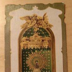 Postales: RD 73 RECORDATORIO DEFUNCIÓN - BARBASTRO ENERO 1908 - ABADÍA Y CAPAPÉ, ZARAGOZA. Lote 241114345