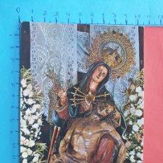 Postales: NTRA. SRA. DE LA CARIDAD ( PATRONA DE CARTAGENA - MURCIA ) // ( PTL RELIGIOSA II ). Lote 241442800