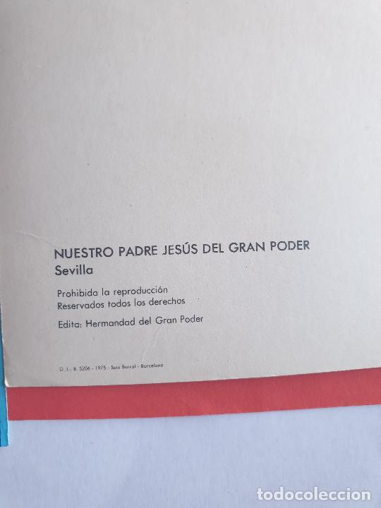Postales: NTRO. PADRE JESUS DEL GRAN PODER (SEVILLA ) // ( PTL RELIGIOSA II ) - Foto 2 - 241444565