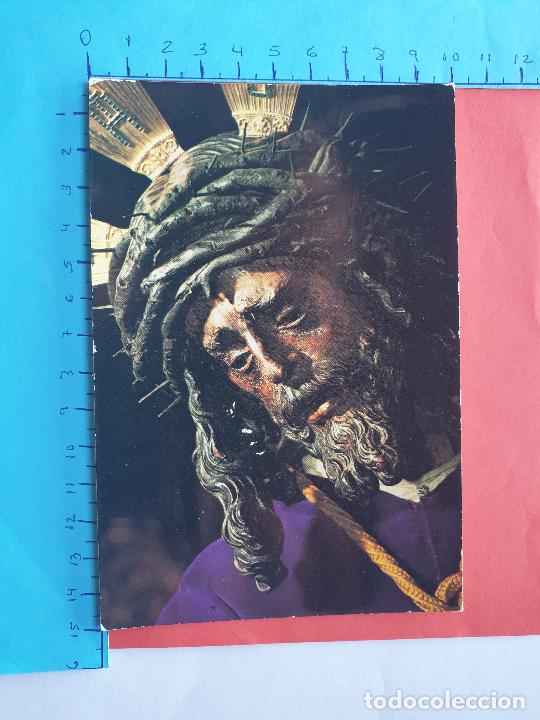 NTRO. PADRE JESUS DEL GRAN PODER (SEVILLA ) // ( PTL RELIGIOSA II ) (Postales - Postales Temáticas - Religiosas y Recordatorios)