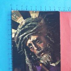 Postales: NTRO. PADRE JESUS DEL GRAN PODER (SEVILLA ) // ( PTL RELIGIOSA II ). Lote 241444565