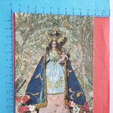Postales: NTRA. SRA. LA VIRGEN DE LA PEÑA ( MIJAS - MALAGA ) // ( PTL RELIGIOSA II ). Lote 241445665