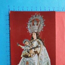 Postales: NTA. SRA. DE LOS REMEDIOS (PATRONA DE ALICANTE) // ( PTL RELIGIOSA II ). Lote 241447350