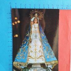 Postales: STMA. VIRGEN DEL SUFRAGIO (PATRONA DE BENIDORM - ALICANTE) // ( PTL RELIGIOSA II ). Lote 241447520