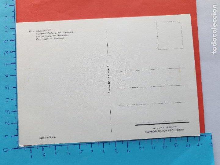 Postales: NTA. SRA. DEL REMEDIO ( ALICANTE) // ( PTL RELIGIOSA II ) - Foto 2 - 241447650