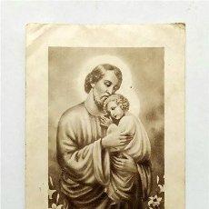Postales: ANTIGUA ESTAMPA DE SAN JOSÉ. ADORACIÓN NOCTURNA DE SAN FERNANDO (CÁDIZ) AÑO 1939. Lote 243127390