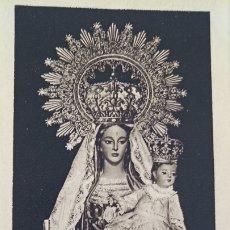 Postales: HELLÍN (ALBACETE) RECUERDO CORONACIÓN VIRGEN DEL ROSARIO. AÑO 1955. Lote 243605655
