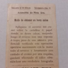 Postales: ESTAMPA, COLECCIÓN DE 56 DIBUJOS, CALCOMANIA NUM.51.ASUNCIÓN DE NTRA.SRA.CHOCOLATE FINO.. Lote 243605665