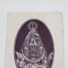 Postales: ALBACETE NUESTRA SEÑORA MARÍA SANTÍSIMA DE LOS LLANOS PATRONA DE ALBACETE. Lote 243607390