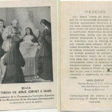 Postales: ANTIGUA ESTAMPA ORACIÓN BEATA TERESA DE JESUS JORNET E IBARS FUNDADORA DE LA CONGREGACION CARITATIVA. Lote 244430935