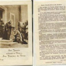 Postales: SAN FRANCISCO DE BORJA ESTAMPA CON SU HISTORIA. Lote 244431405