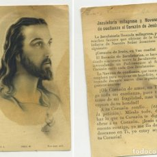 Postales: JACULATORIA MILAGROSA Y NOVENA DE CONFIANZA AL CORAZON DE JESUS 1948. Lote 244431555
