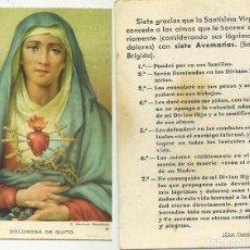 Postales: VIRGEN DOLOROSA DE QUITO LAS 7 GRACIAS CON LAS 7 AVEMARIAS. Lote 244431645
