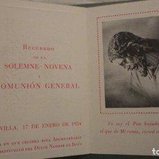 Postales: RECUERDO CULTOS.CRISTO DE LA PASION.DULCE NOMBRE.SEVILLA 1954. Lote 244445740