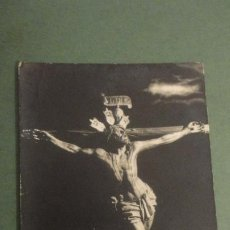 Postales: RECUERDO PROTESTACION DE FE.CRISTO EXPIRACION.SEVILLA 1959. FOTOGRAFICA.. Lote 244446350
