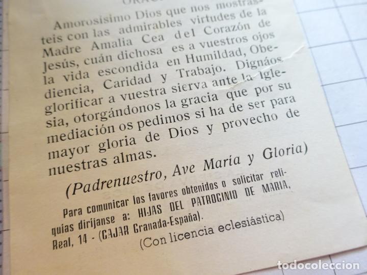 Postales: RECORDATORIO RELIGIOSO SEMANA SANTA. AÑOS 40 60. HIJAS PATROCINIO MARÍA CÁJAR GRANADA. AMALIA CEA 14 - Foto 2 - 244528625