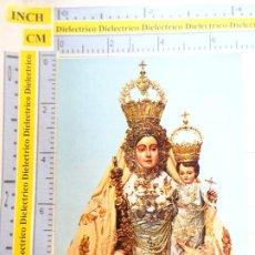 Postales: RECORDATORIO RELIGIOSO SEMANA SANTA. AÑO 1970. NTRA SRA DE ARACELI LUCENA CÓRDOBA. 15. Lote 244528855