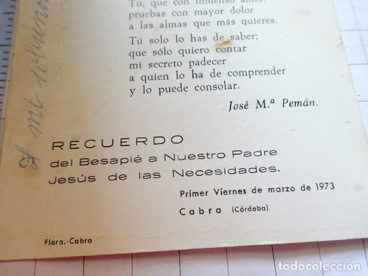 Postales: RECORDATORIO RELIGIOSO SEMANA SANTA. AÑO 1973. CABRA CÓRDOBA. BESAMANOS JESÚS DE LAS NECESIDADES. 16 - Foto 2 - 244528915