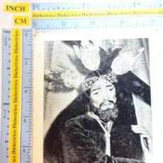 Postales: RECORDATORIO RELIGIOSO SEMANA SANTA. AÑO 1973. CABRA CÓRDOBA. BESAMANOS JESÚS DE LAS NECESIDADES. 16. Lote 244528915