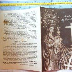 Postales: RECORDATORIO RELIGIOSO SEMANA SANTA. AÑOS 40 60. NUESTRA SEÑORA DEL SAGRADO CORAZÓN. 17. Lote 244529030