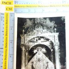 Postales: RECORDATORIO RELIGIOSO SEMANA SANTA. AÑO 1966. FOTO FOTOGRAFÍA VIRGEN REMEDIOS DE CÁRTAMA. 19. Lote 244529250