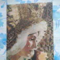 Postales: POSTAL EN 3 D, NUESTRA SEÑORA DE LA ESPERANZA MACARENA DE BARCELONA. Lote 244666435