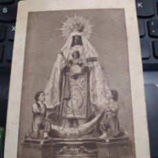 Postales: CROMO-TIPOGRAFIA JEREZ GRAFICO. NTRA SRA MERCED. TARJETA POSTAL. SIN CIRCULAR. Lote 244772805