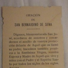 Postales: RECUERDO SOLEMNE SEPTENARIO.ORACION SAN BERNARDINO.IGLESIA SAN BUENAVENTURA.SEVILLA 1926. Lote 246185380