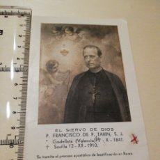 Postales: ESTAMPA RELIQUIA FRANCISCO DE P. TARIN. Lote 246193355