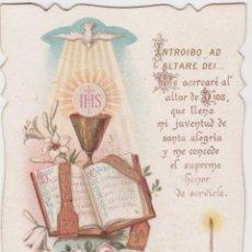 Postais: ESTAMPA TROQUELADA RECUERDO PRIMERA COMUNIÓN - LOS ANGELES - BARCELONA - 1904. Lote 247170755