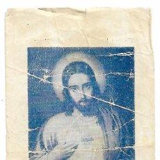 Postales: ANTIGUO ROGATORIO AL SAGRADO CORAZÓN DE JESÚS (AÑOS 50), VER MAS FOTOS.. Lote 251508780