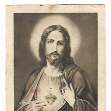 Postales: ANTIGUO ACTO DE CONFIANZA EN EL SAGRADO CORAZÓN DE JESÚS (AÑOS 50), VER MAS FOTOS.. Lote 251509080