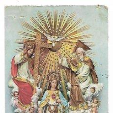 Postales: ANTIGUA NOVENA BREVE DE LAS TRES AVEMARÍAS (AÑOS 50), VER MAS FOTOS.. Lote 251509395