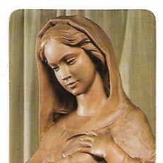 Postales: ESTAMPA ORACIÓN A LA VIRGEN MARÍA (VER OTRA FOTO).. Lote 251514650