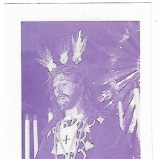 Postales: ESTAMPA ORACIÓN A NUESTRO PADRE JESÚS (VER OTRA FOTO).. Lote 251515120